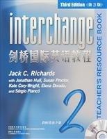 Interchange Level 2 Teacher's Resource Book with Audio CD China Edition