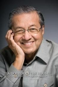 A Doctor in the House: The Memoirs of Tun Dr Mahathir Mohamad - Malaysia Online Bookstore