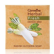 Glycerin-Cleansing-Soap-Bar-Herbal-Fresh-Radish-Facial-and-Body-Cleansing-Soap-100-G-Pack-of-6