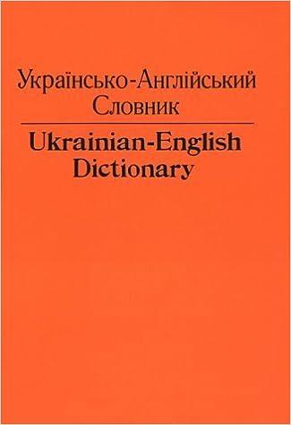 English Dictionary Pdf Format
