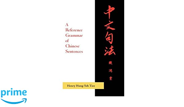 Amazon.com: A Reference Grammar of Chinese Sentences with ...
