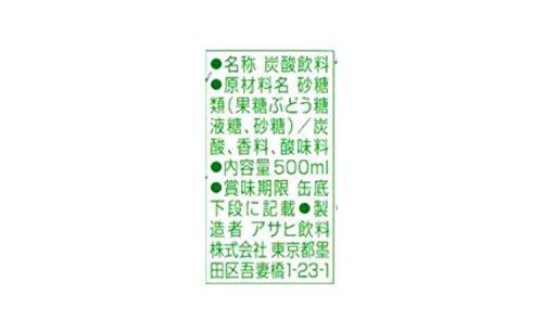 Mitsuya Cider cans 500ml ~ 24 this by Mitsuya Cider (Image #2)