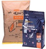 Saki-Hikari Multi-Season Koi Fish Food (Medium Pellet) - 4.4 lbs. with BONUS Max Ponds Magnet Calendar ()