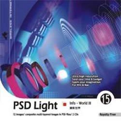 ピーエスディ ライト Vol.15 情報世界(3) B000IJ7QLY Parent