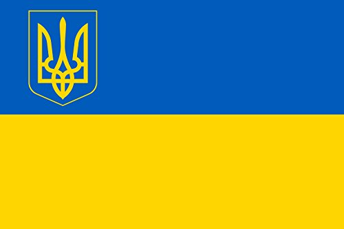 magFlags Large Flag Ukraine with coat of arms | landscape flag | 1.35m² | 14.5sqft | 90x150cm | 3x5ft - 100% Made in Germany - long lasting outdoor flag