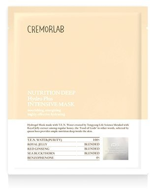 Cremorlab-Nutrition-Deep-Hydro-Plus-Intensive-Mask-25g-1sheet