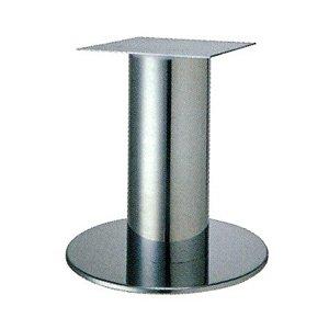 e-kanamono テーブル脚 ソフトS7520 ベース520φ パイプ139φ 受座240x240 クロームメッキ AJ付 高さ700mmまで B012CCA6H0