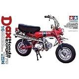 Tamiya 1/6 Dax Honda ST70 (1/6 motorcycle: 16002)