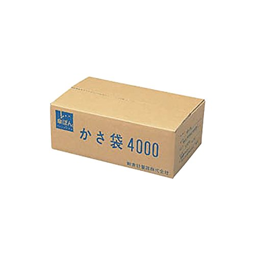 日本製 傘ぽん 専用ビニール袋  [傘袋傘ポン用傘入れ袋] B076MRFQN8