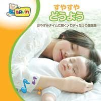 Japanese Instrumental Lullaby