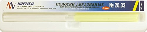 Dental Abrasive Strips for Polishing (finishing / polishing) 50 pcs/pack (Cormed) (1 pack / 3 mm wide)