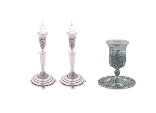 Art Judaica Set of Matching Kiddush Cup Wine Goblet with Saucer and Candlesticks Filigree Nickel with Blue Crystals ()