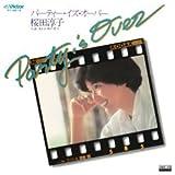 パーティー・イズ・オーバー (MEG-CD)