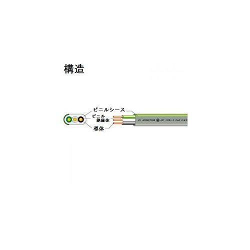 富士電線 公団用VVFケーブル 1.6mm 3心 100m巻 コウダンヨウVVF1.6×3C×100m   B00UOL6F9U