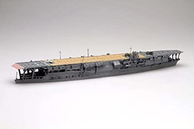 IJN Aircraft Carrier Kaga (Plastic model) 1/700