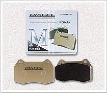DIXCEL(ディクセル) M-TYPE[前後セット]ブレーキパッド ディアマンテ F25A/F27A 341 078/345 098   B004SMWYO6