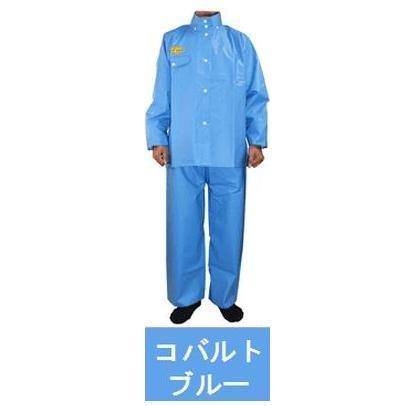 【上下セット販売】強力防水レインウェアー レリーロイヤル 66 上着腰ゴムズボン セット コバルトブルー Sサイズ B00RZCXIBO