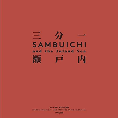 Hiroshi Sambuichi - Architecture Of The Inland - Stores Inland Center