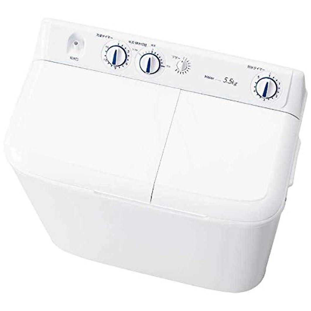 無臭バーマド紳士気取りの、きざなTOTO 洗濯機用防水トレイ PWY1W 洗濯機 パン