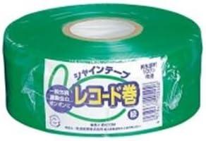 (業務用100セット) 松浦産業 シャインテープ レコード巻 420G 緑 ds-1736984
