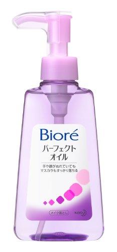 Kao Biore Makeup Remover Perfect Oil (150ml) | Bioru00e9 | Beautil