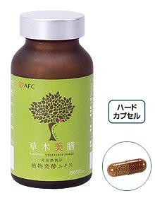 【AFC公式ショップ】植物醗酵エキス 草木美膳(そうもくびぜん) カプセルタイプ B01EGY7QTS