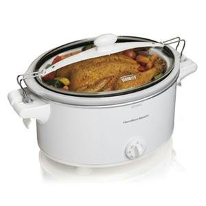 NEW HB 6 Qt. Slow Cooker White