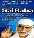 Sai Baba Vol. 16 to 36 (Sharaddha Aur Saburi Sabka Malik Ek)