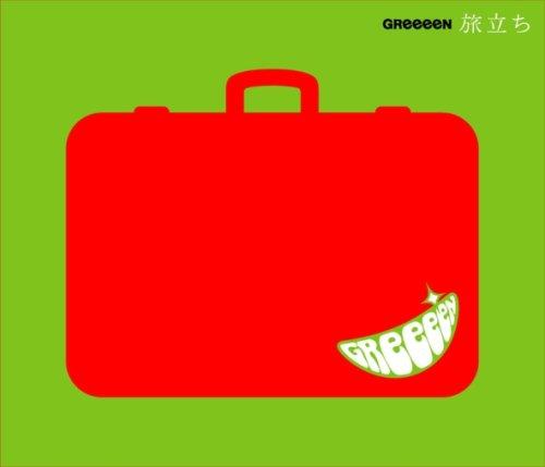 Amazon | 旅立ち | GReeeeN | J-...