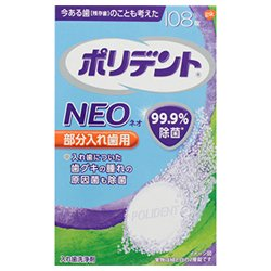 【アース製薬】ポリデントNEO 入れ歯洗浄剤 108錠 ×20個セット B00VPILVLI
