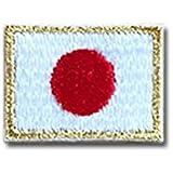 金フチ - 日本 国旗 ( 日の丸 ) アイロン ワッペン (プチ 約25x18mm)