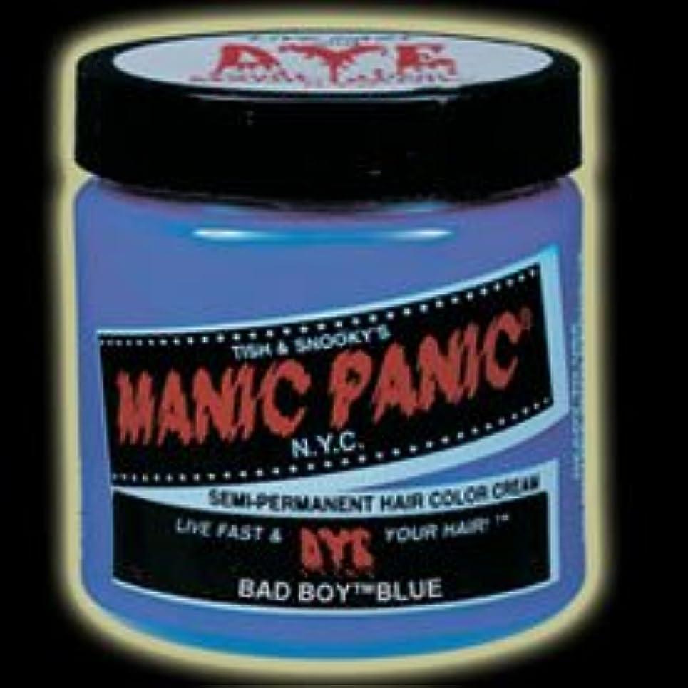 繁栄部分的に追い出すMANIC PANICマニックパニック:Bad Boy Blue (バッド?ボーイ?ブルー)