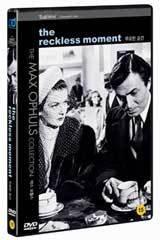 The Reckless Moment - James Mason, Joan Bennett (NTSC all regions)