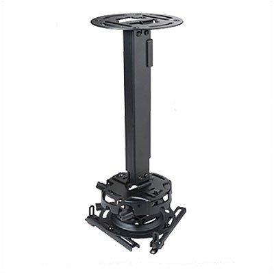 Peerless Prg Series - PRG Series Adjustable Projector Ceiling/Wall Mount Kit Drop Adjustment Length: 8.7