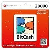 BITCASH(ビットキャッシュ) 20000円分 カードタイプ