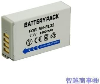 BC145→Nikon EN-EL22 Nikon1 J4 S2 互換バッテリ-
