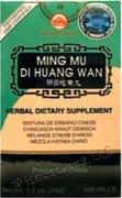 Mu Wan Di Huang Ming (Ming Mu Di Huang Wan, 200 ct, Min Shan)
