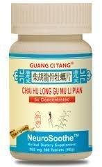 Chai Hu Long Gu Mu Li Wan (NeuroSooth)- k089