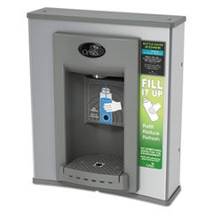 Oasis 504791 Electronic Hands-Free Bottle Filler Retro Fit, 16 1/2 dia, Gray -