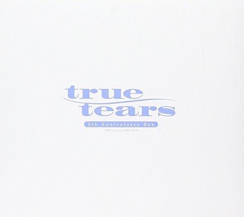 TV ANIME -TRUE TEARS-GO SHUNEN KINEN CD-BOX(5CD)