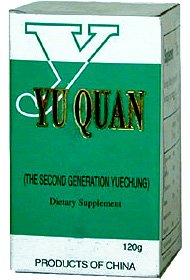 Yu Quan Pill - 2ème génération (Care Diabeety)