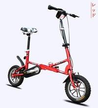 12インチ折りたたみ自転車 折畳自転車 おりたたみ自転車 MTB おりたたみ自転車W888 B00QA17CUE 一体版A レッド 一体版A レッド