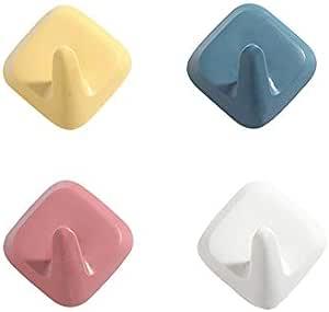 4 Piezas Gancho Giratorio Multifuncional Que no Deja Marcas JEANGO Ganchos Auto Adhesivos sin Clavos montados en la Pared
