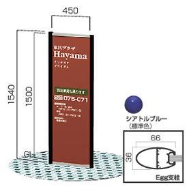 美装 BISO トールスタイル T-4 シアトルブルー(Egg支柱)   B07TT2Q18D