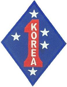 1st Marine Corp Division Korea Patch (Marine 1st Division Korea)