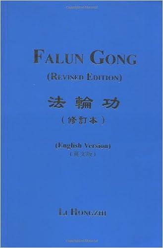 Falun Gong Book