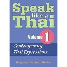 Speak Like a Thai Pap/Com Bl edition (Speak Like A Thai)