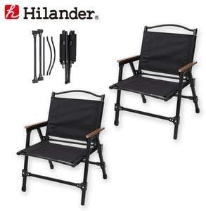 Hilander(ハイランダー) アルミフォールディングチェア【お得な2点セット】 ブラック