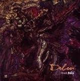 Debon by BRAST BURN (2010-03-02)