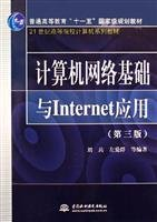 Read Online computer network infrastructure and Internet applications(Chinese Edition) pdf epub